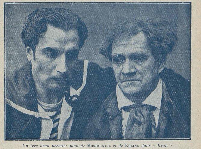 paru dans Cinémagazine du 11 Juillet 1924
