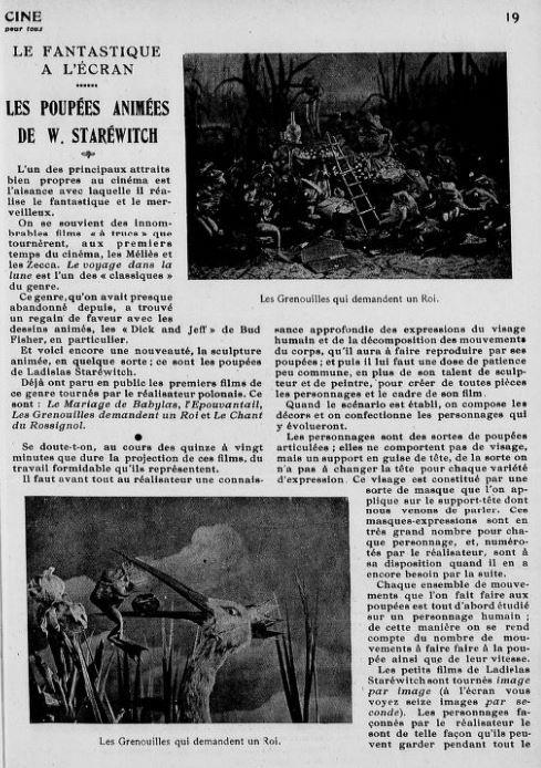 paru dans Cinéa du 15 décembre 1923